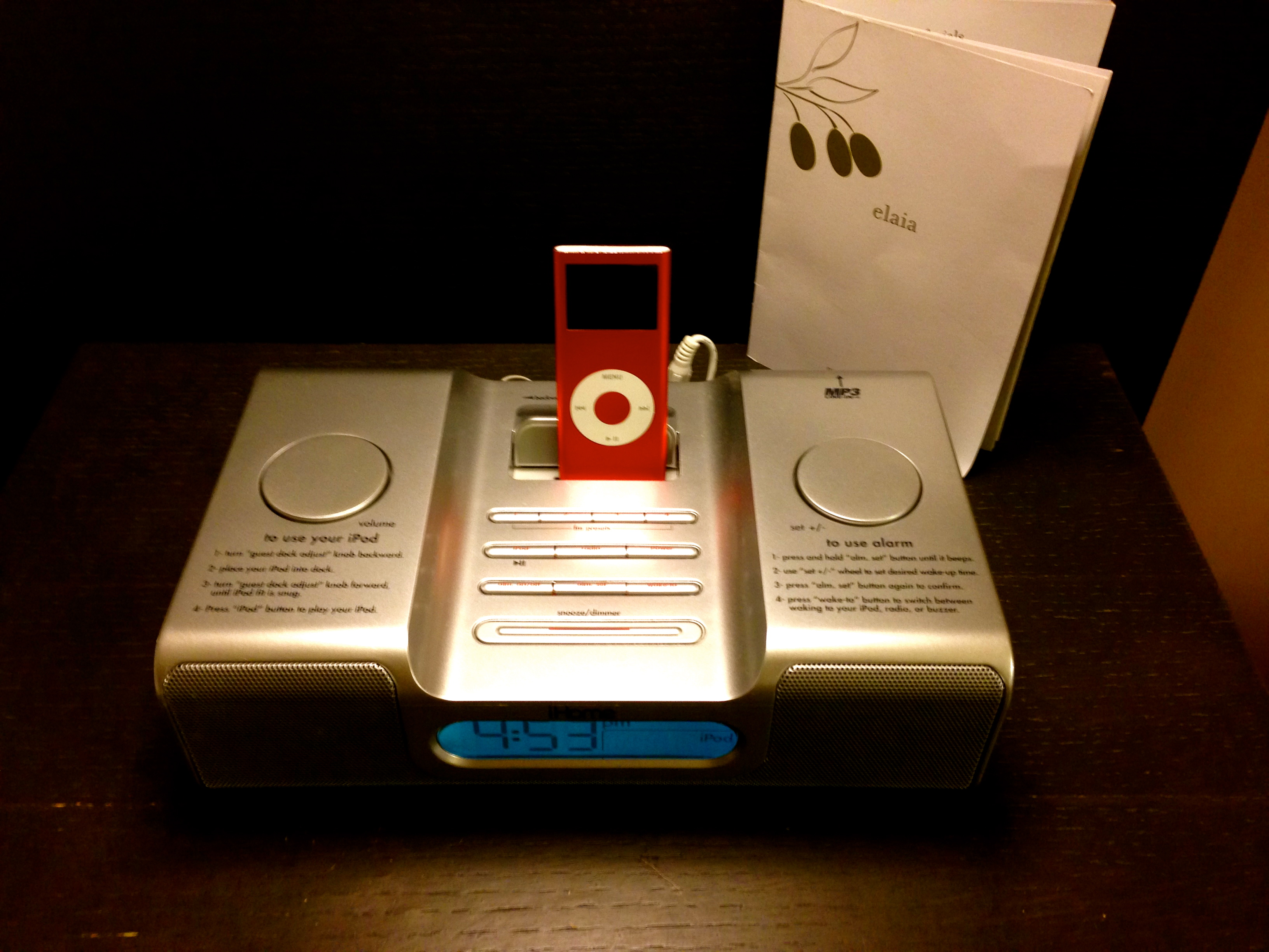 Hyatt at Olive 8 iPod Dock